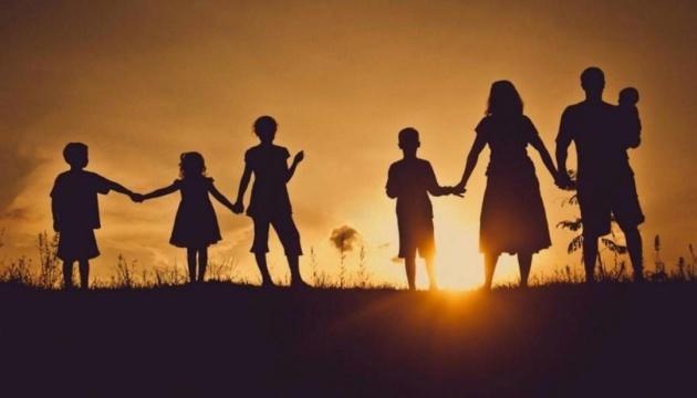 A Mi Familia... 1